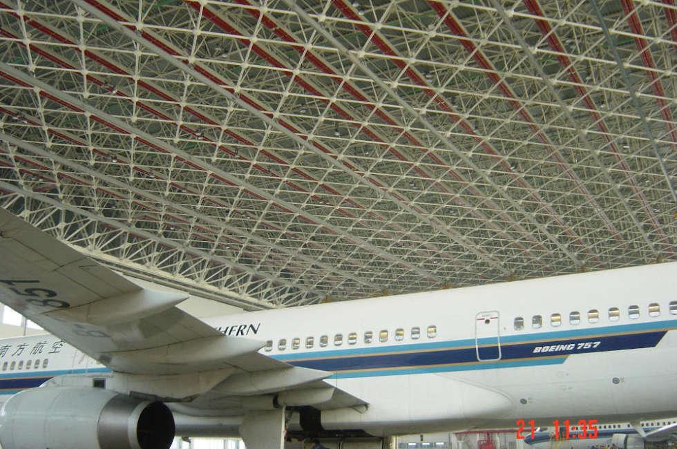 China Southern Airlines - China - Urumqi